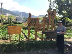 屏東首座低碳銀級村好威 楓港社區90歲長輩還能下田種菜