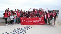 華南產險新北淨灘 為環保盡心