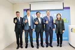 AI物聯網投資夯 台韓交流經驗