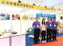台灣新霆包裝輸送機 專業客製化
