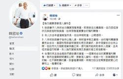 新聞透視》台肥 陳吉仲 農委會 1450 巧妙的連線組合!打韓成了公開的政治任務
