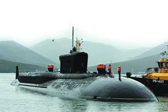 俄遠東建核潛艦堡壘 50米混凝土加固抗核打擊