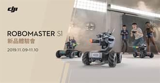 聯強開賣DJI RoboMaster S1編程機器人 攜手全國電子辦體驗會