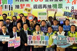 「臺南商展」在南紡世貿展覽中心登場
