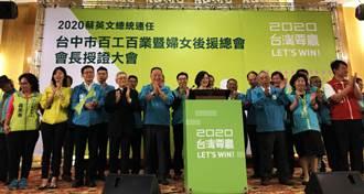 蔡英文:自由民主 才是台灣拚經濟最重要基礎
