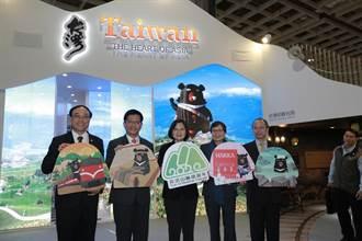 國際旅展來了!必看臺灣觀光形象館