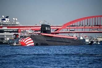 與陸抗衡 日研發新式29SS鋰電潛艦威力大增