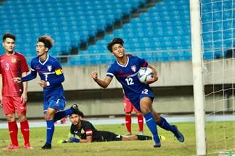 亞足聯U19資格賽 中華1比2負寮國