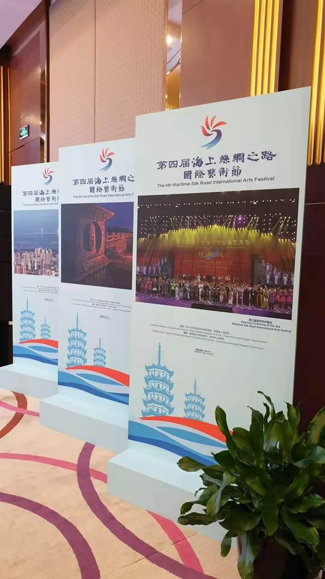第四屆海上絲綢之路國際藝術節,11月22至27日泉州登場,將有台灣木偶、南音藝術團體赴泉州參演。(藍孝威攝)