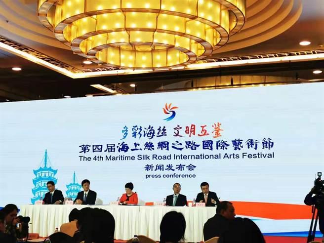 第四屆海上絲綢之路國際藝術節新聞發佈會現場。