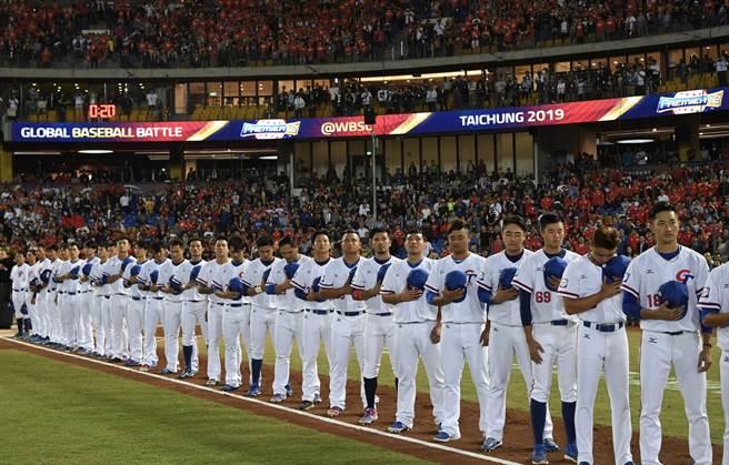 12強》若韓勝古巴 中華隊爭奧有大危機