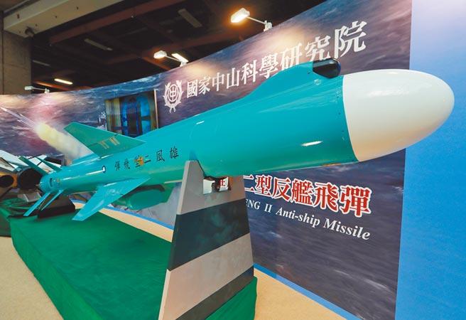 雄風二型反艦飛彈。(本報系資料照片)