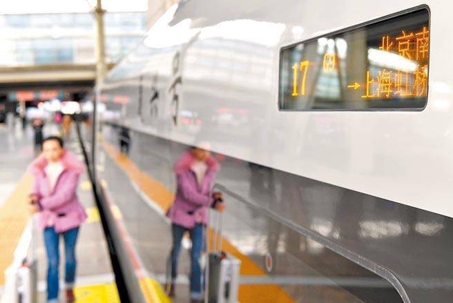 北京乘客準備登上開往上海虹橋方向的「復興號」列車。(新華社資料照片)