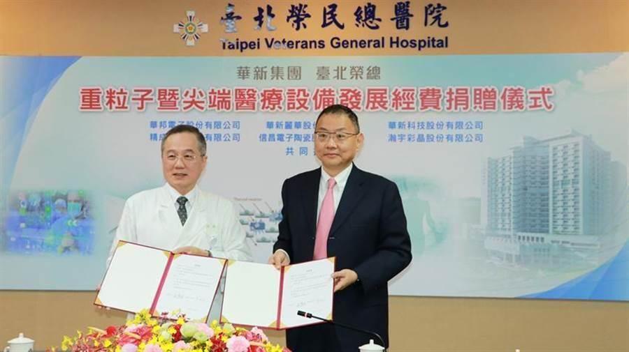 華新集團捐贈台北榮總重粒子暨尖端醫療設備發展經費捐贈儀式雙方代表簽約。