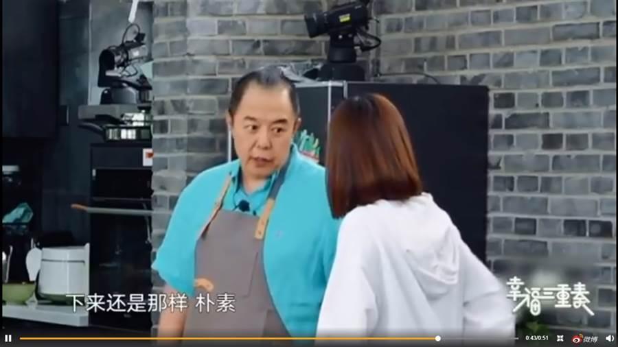 張鐵林認為陳志朋本質沒有變。(圖/翻攝自秒拍)