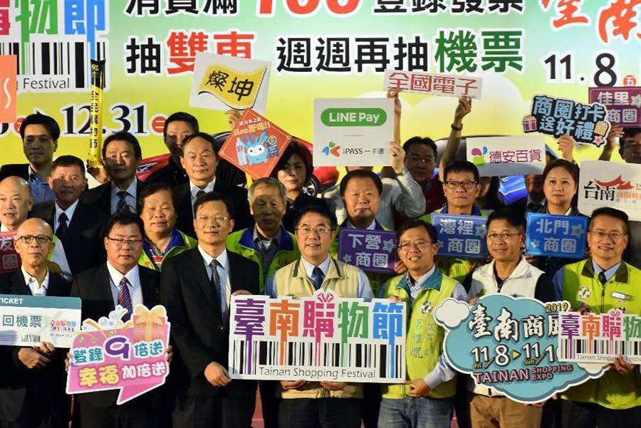 臺南購物節中最大的活動「臺南商展」,於今(8)日起至10日,在南紡世貿展覽中心登場。圖/陳惠珍