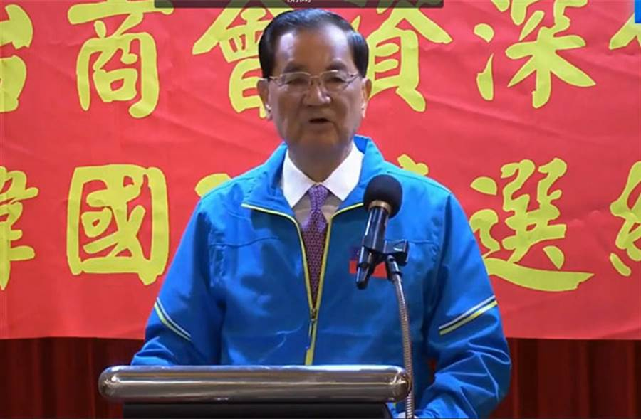 前國民黨主席連戰出席「長照、醫師、護理、藥師、醫檢、公衛挺韓國瑜後援會」。