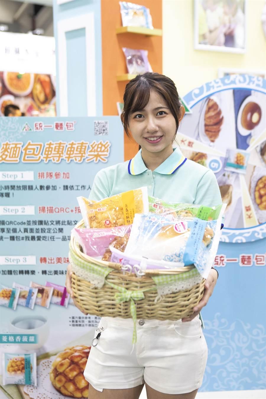 響應旅展1111活動,『統一麵包』周六、周日推出福袋1元限量發售。圖:統一提供