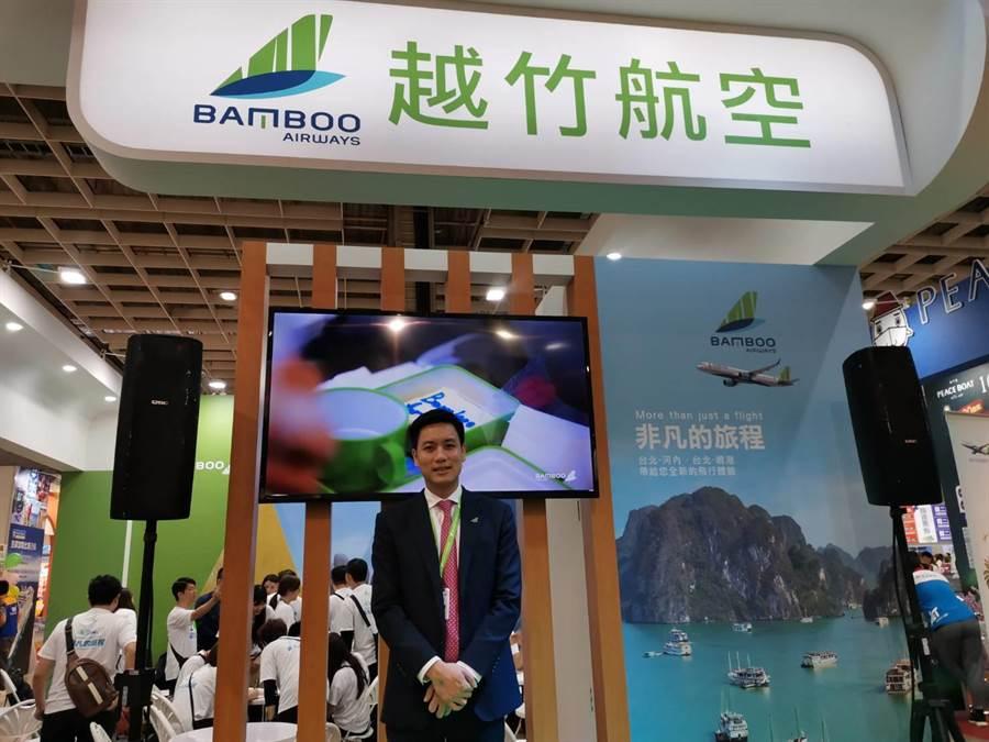 越竹航空副總裁BUI QUANG DUNG專程來台出席旅展活動。圖:張佩芬