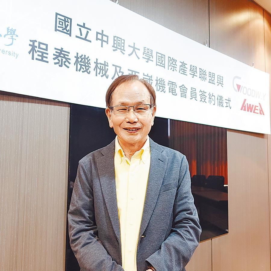 程泰亞崴集團董事長楊德華。圖/黃俊榮