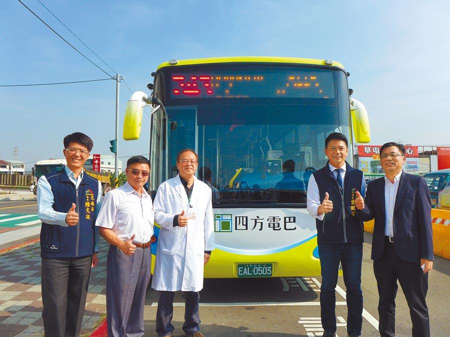串接台中市霧峰、太平地區,新闢243路電動公車即日起以環狀路線行駛。(林欣儀攝)