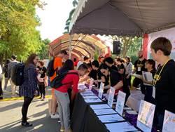 台大海外教育展登場 管中閔勉學生走出國門