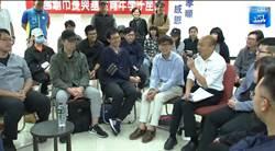 1450臥底?青年座談會 韓驚問:戴口罩是怎樣