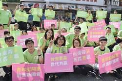 傾聽年輕人的聲音 王美惠成立青年事務部