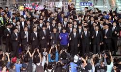 《時來運轉》單場暨場中投注 中華隊力戰韓國