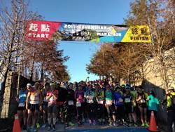 全國最高海拔─合歡山馬拉松,清境開跑