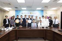 AI醫療4.0中國醫藥與微軟簽約合作