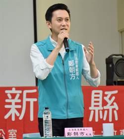 鄭朝方主張建置新課綱專責平台