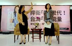 李佳芬:語言國際化 遺憾中華文化教材變考試