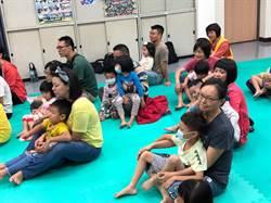 親子共讀分享會 家長:孩子變比較不害羞
