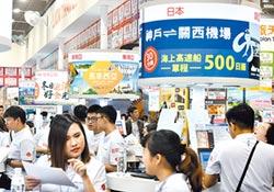 台北國際旅展開幕 觀光飯店首日業績開紅盤