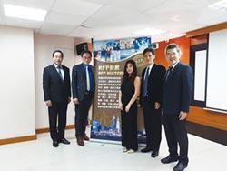 台灣最佳財務策劃師選拔 團體組獎項出爐