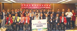 台灣亞太溫泉旅協 打造智慧旅遊