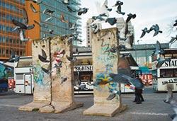 柏林牆倒30年 德國民心難統一
