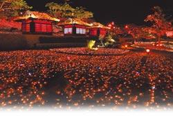 四重溪溫泉季 楓紅製造浪漫