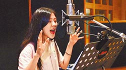 Erika邊唱邊演累癱發抖