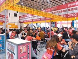 台北旅展登場 北賽普勒斯共襄盛舉
