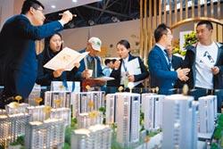 陸房企融資難 10月大減65.8%