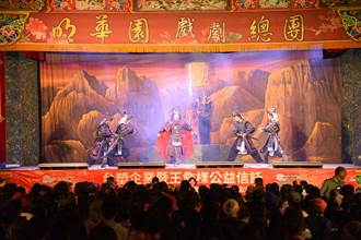 明華園到嘉義演出「逐鹿天下」戲碼 2500人到場觀賞