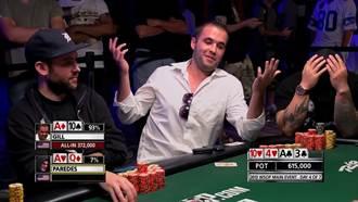 勝率93%!以為贏了狂嘴砲對手 莊家開牌3000萬飛了