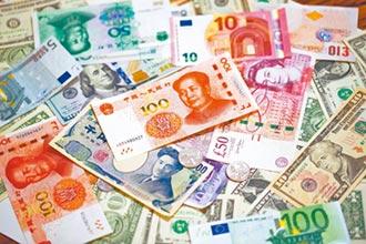 傅豐誠》美元霸權與人民幣國際化