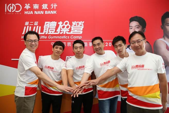今年華南銀行小小體操營師資陣容相當豪華。(大漢行銷提供/黃及人台北傳真)