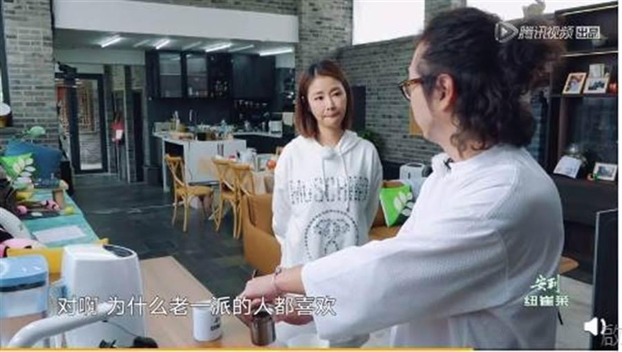 林心如表示她以前最喜歡虹吸式咖啡。(圖/取材自騰訊視頻幸福三重奏微博)