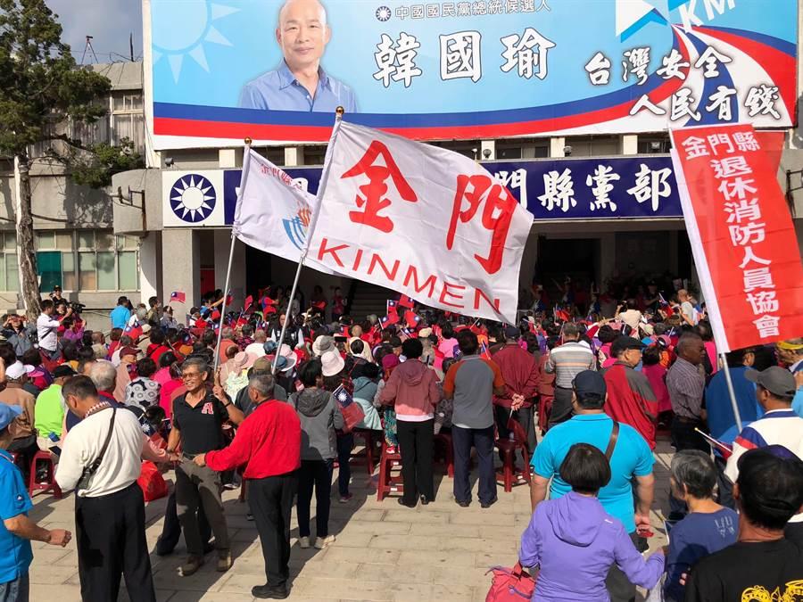 金門鄉親陸續成立挺韓後援會,展現強力支持庶民總統的聲勢。(李金生攝)