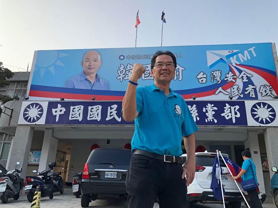 石兆(王民日)主委強調,縣黨部將全力做好聯繫和協調工作,做為韓國瑜在外島的強力後盾。(李金生攝)
