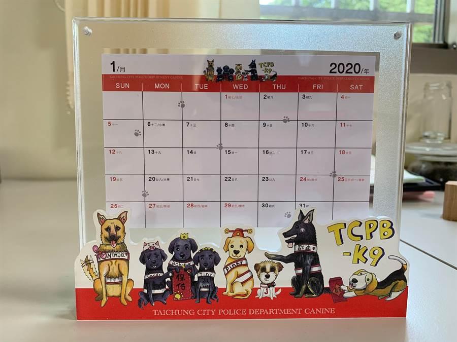 2020年精美警犬年曆,有Candy、Pinky、Bobby等8隻警犬圖片年曆、桌曆。(台中市警犬隊提供/張妍溱台中傳真)